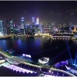 Inovasi Listrik Singapore