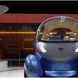 Mengenal Mobil – Mobil Listrik Dari Berbagai Belahan Dunia