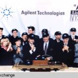 Agilent Technologies, Sejarah Dahulu Hingga Kini.