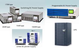 Pengertian dan Klasifikasi Umum Power Supply