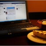Tips Agar Hemat Baterai Laptop/Notebook