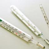 Apakah Sudah Waktunya Untuk Mengganti Termometer Merkuri ?