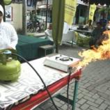 Bahaya kebocoran Gas LPG