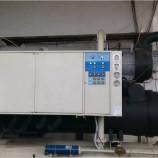 Sistem Tata Udara (AHU/HVAC)